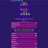 Скриншот из игры Модницы